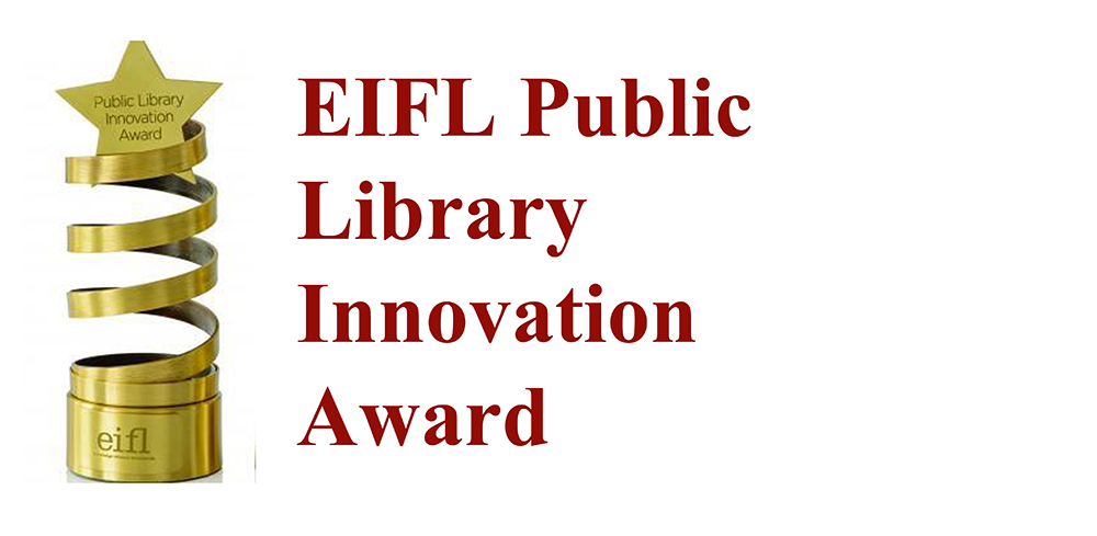 EIFL Public Library Innovation Award